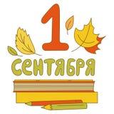 Września 1 Rosyjska inskrypcja, ilustracja wektor