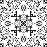 Wschodni elegancja ornament ilustracja wektor