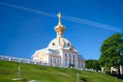 Wschodnia Kaplica Fotografia Royalty Free