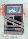 Wsiadający okno Obraz Stock