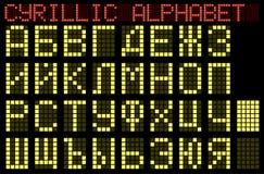 wskaźnik cyrillic alfabet Zdjęcia Royalty Free