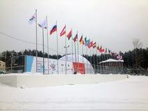 WSOC 2017 w Krasnoyarsk flaga Obrazy Stock