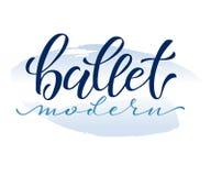 współczesny balet ilustracja wektor