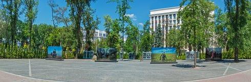 Wspominanie aleja w Dnipro Zdjęcia Stock