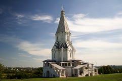 wstąpienie kościół Zdjęcia Royalty Free