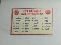 WSZYSTKIE indianin 22 języka zdjęcie stock