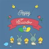 wszystkie jakaś Easter elementów ilustracyjnych indywidualnych przedmiotów szalkowe setu rozmiaru tekstury wektor Zdjęcia Royalty Free