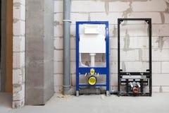 Wszystkie skowa projekt dla zawieszonych toalet Budowy wisząca toaleta Instalacja dla toalety i washbasin zdjęcie royalty free