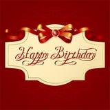 Wszystkiego najlepszego z okazji urodzin Zdjęcia Royalty Free