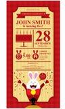 Wszystkiego Najlepszego Z Okazji Urodzin królika cyrk Ilustracja Wektor
