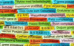 Wszystkiego Najlepszego Z Okazji Urodzin na różnych językach Obraz Royalty Free