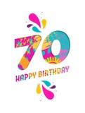 Wszystkiego najlepszego z okazji urodzin 70 rok papieru rżnięty kartka z pozdrowieniami Obrazy Royalty Free