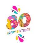 Wszystkiego najlepszego z okazji urodzin 80 rok papieru rżnięty kartka z pozdrowieniami Zdjęcie Royalty Free