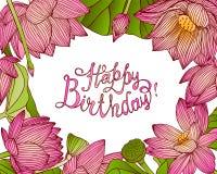 Wszystkiego Najlepszego Z Okazji Urodzin! Wektor karta z lotosowymi kwiatami ilustracja wektor