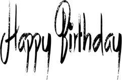 Wszystkiego najlepszego z okazji urodzin wiadomo?? tekstowa obrazy stock