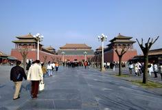 Wu men. Imperial Palace entrance Royalty Free Stock Image