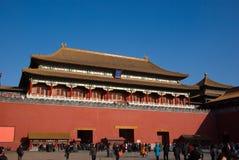 Wu men gate stock photography
