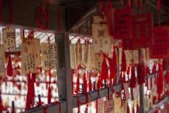 Wu zetian, imperatrice di dinastia di zhou, luoyang, Cina fotografia stock libera da diritti