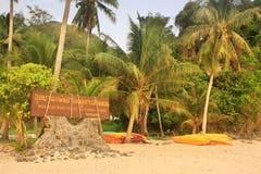 Wua Talab ö på soluppgång, Ang Thong National Marine Park, Tha Arkivfoton