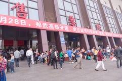 Wuchang Railway Station Stock Photography