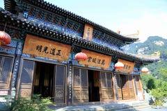 Wudang berg, ett heligt land för berömd Taoist i Kina Arkivbild
