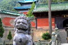 Wudang berg, ett heligt land för berömd Taoist i Kina Arkivbilder