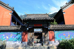 Wudang góra, sławna Taoistyczna ziemia święta w Chiny Obraz Stock