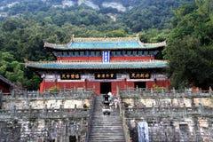 Wudang góra, sławna Taoistyczna ziemia święta w Chiny obrazy royalty free
