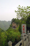 Wudang mountain Royalty Free Stock Photography