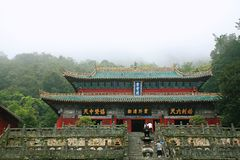 Wudang Mountain. S scenic area is located in the northwest of Hubei province in China. In Danjiangkou City, it is one of the national scenic spots in China Stock Photography
