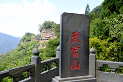 Wudangberg, een beroemd Taoist Heilig Land in China royalty-vrije stock foto