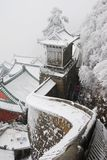 Wudangshan Mountain scenery in winter Royalty Free Stock Images