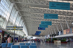 Wuhan airport Royalty Free Stock Photo