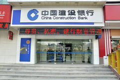 Wuhan,china: construction bank Stock Photography