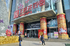 Wuhan,china:shopping mall Royalty Free Stock Images