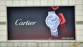 Wuhan,china:shopping mall Royalty Free Stock Photography