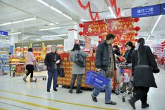 Wuhan, China. wal mart Stock Images