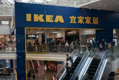 Ikea store in Wuhan China inside a shopping mall with logo in english and Chinese character. Wuhan Hubei China, 24 December 2017: Ikea store in Wuhan China Royalty Free Stock Photo