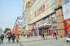 Wuhan, porcellana: centro commerciale immagine stock libera da diritti