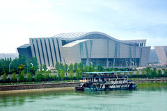 Wuhan Qintai Theater Stock Photos