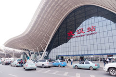 Wuhan railway station Stock Photo