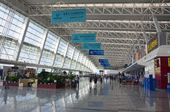 Wuhan Tianhe airport Royalty Free Stock Photo