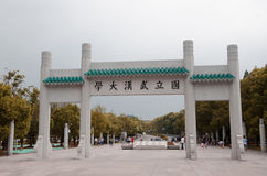 Wuhan University royalty free stock images
