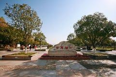Wuhan Wuchang plaża zdjęcia stock