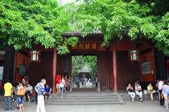 Wuhou świątynia, miasto Chengdu, Chiny Zdjęcia Stock
