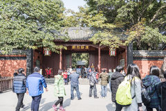 Wuhou Memorial temple gate Royalty Free Stock Photography