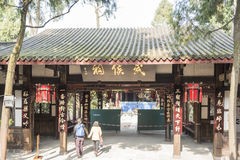 Wuhou Memorial temple royalty free stock images