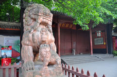 Wuhou Temple, City of Chengdu, China Stock Images