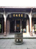 Wuhouci of china. Wuhouci commemorates the Chinese prime minister of Shu Han during the Three Kingdoms Zhuge Liang's shrine, located in Wuhou, it is China's only royalty free stock photo