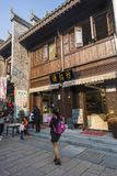 Wuhu kuizi ancient town. The town is an ancient town in wuhu, anhui province, China. It is a small town that combines tourism and business royalty free stock photos
